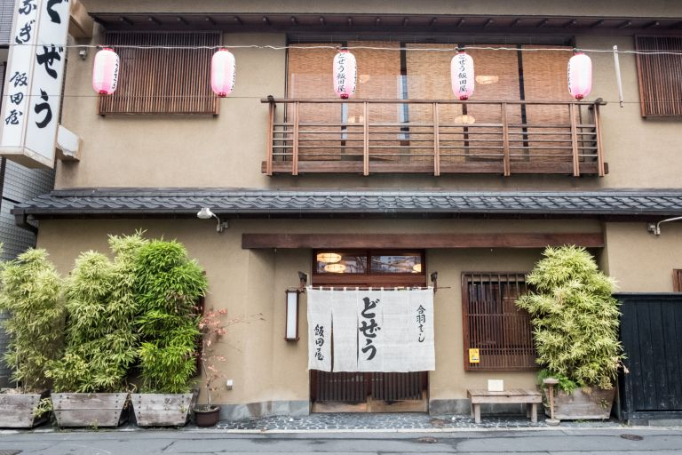 A traditional Japanese home in Tokyo